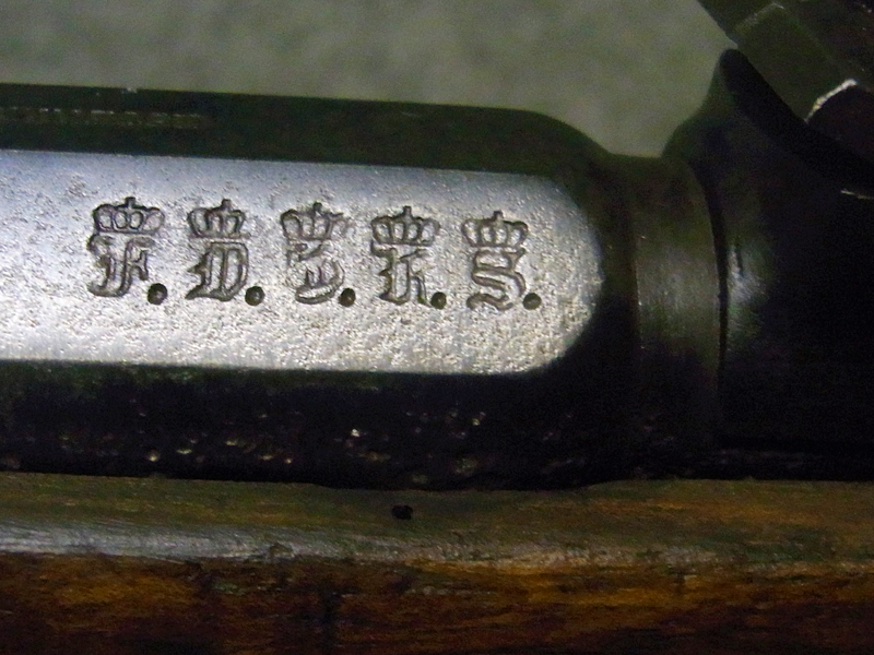 fucile Mauser 1871 Jagerbuchse calibro 11 mm