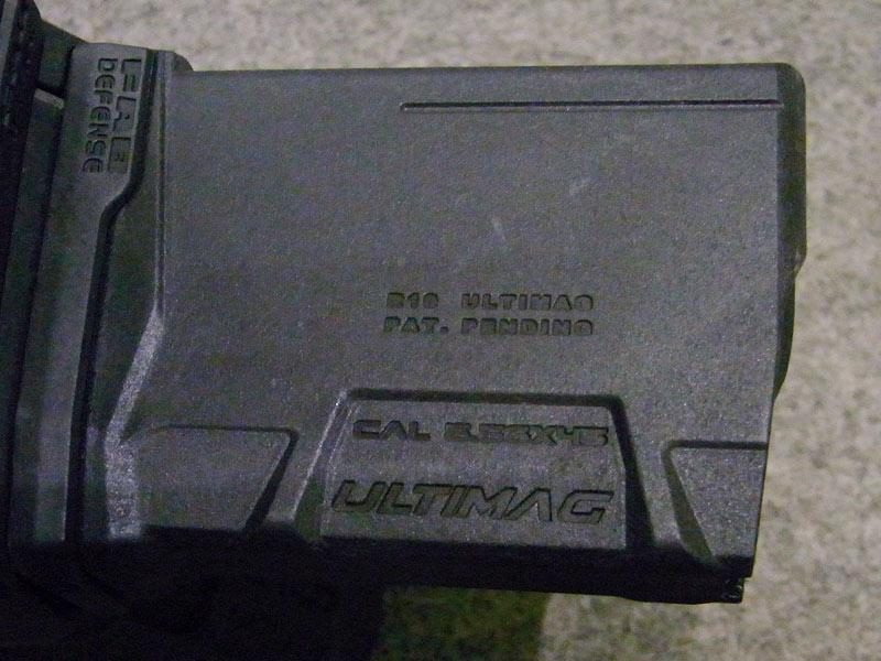 accoppiatore FAB PMC