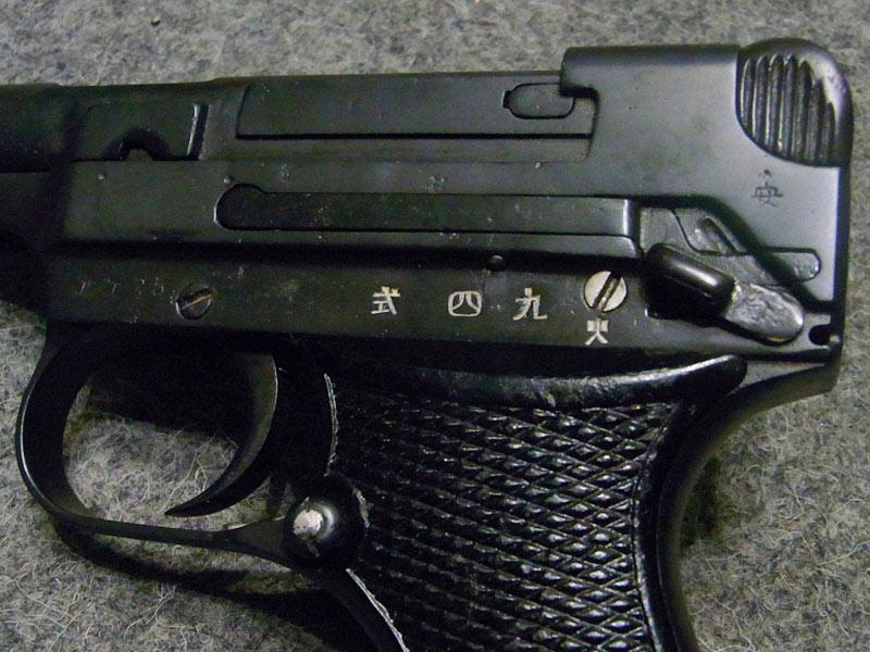 pistola Nambu 94 calibro 8 nambu