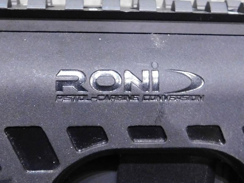 Promozione Roni G2