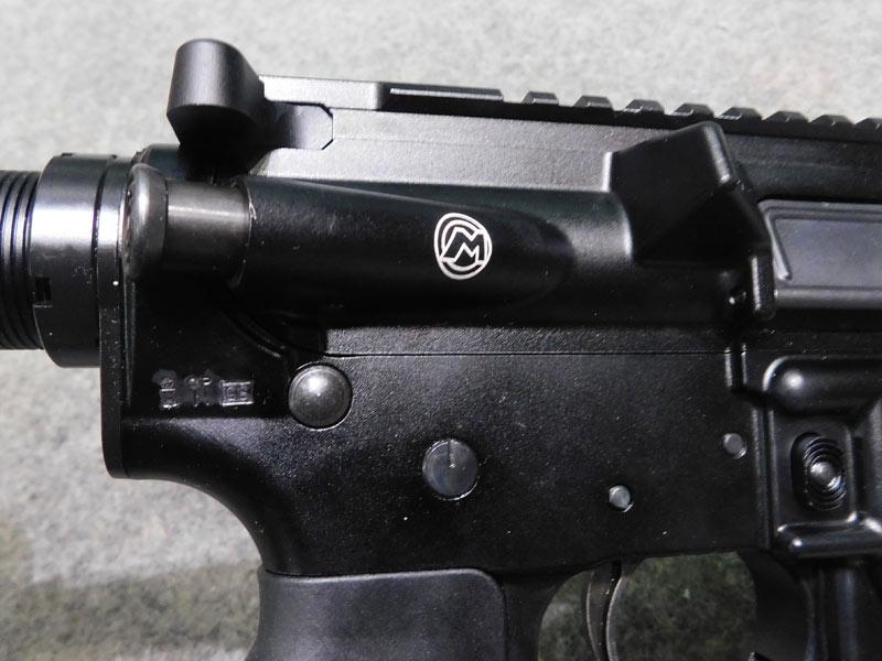 carabina Mateba MTB 15 calibro 223