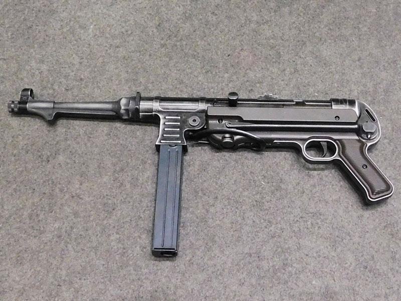 carabina Umarex MP40 calibro 4,5
