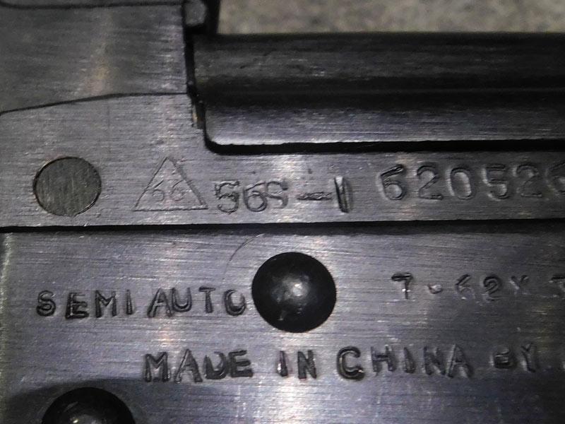 N.J. AK 47
