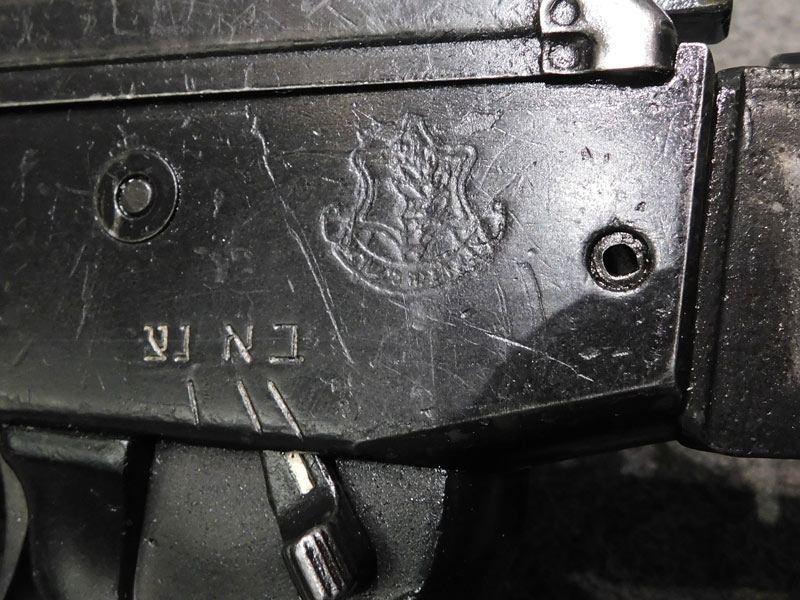 carabina I.M.I. Galil calibro 223 remington
