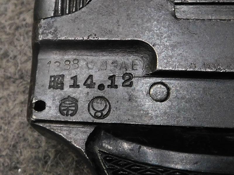 Nambu 94 1939