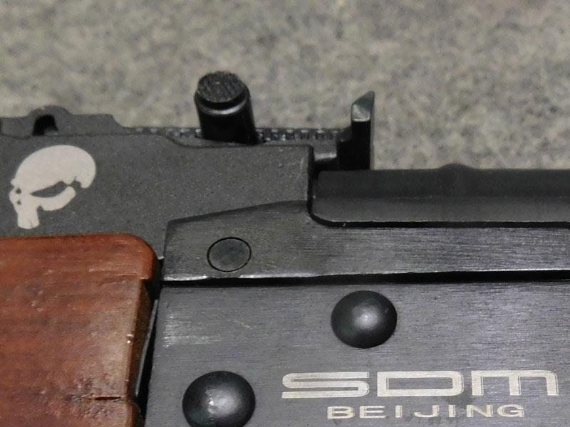 SDM AKS 47