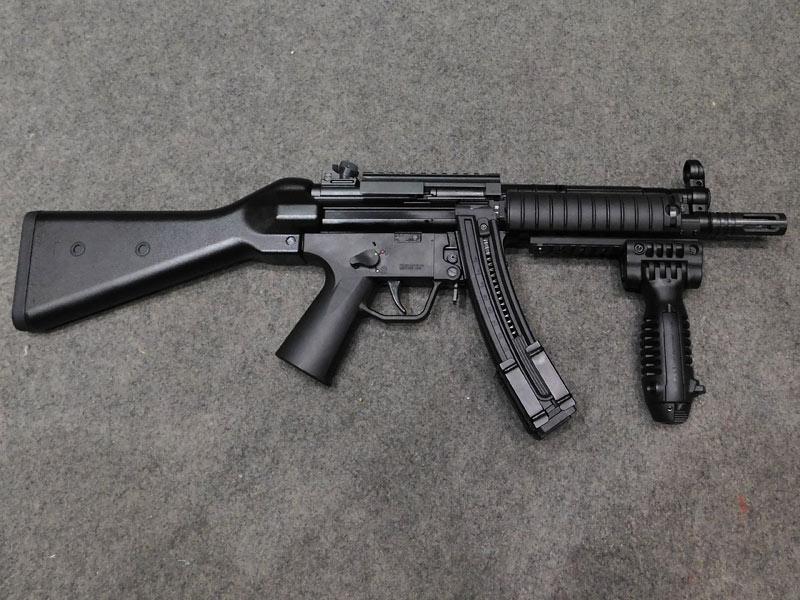 GSG MP5