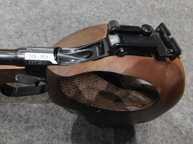 TOZ 35 usata