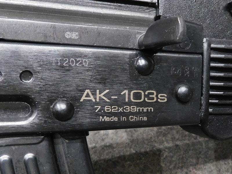 S.D.M. AK 103