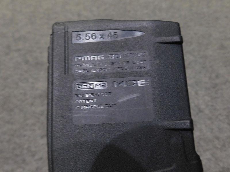 Smith & Wesson M&P 15 usata