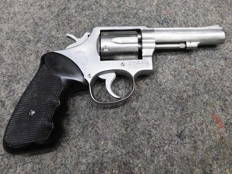 Smith & Wesson 64 usato